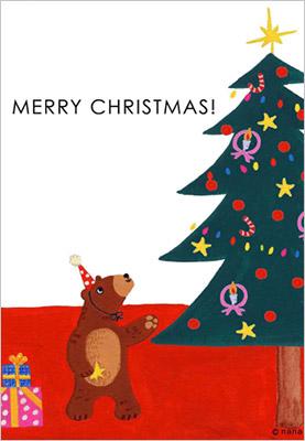 サンタさんとトナカイさん、これぞクリスマスの定番