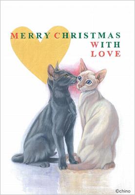 世は空前の猫ブーム クリスマスカードも猫ちゃんと