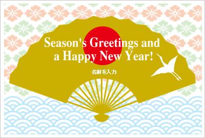 ビジネスにも使える和風モチーフのクリスマスカード