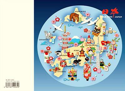 和風クリスマスカード 日本各地の名所と名産地