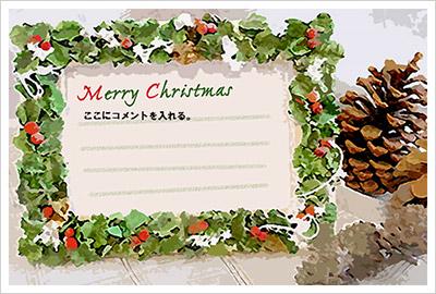温かみのあるクリスマスカードです。