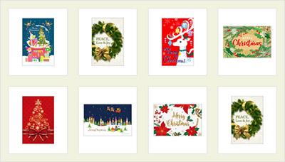 素敵なカードが自宅で作れるクリスマスカードの無料素材