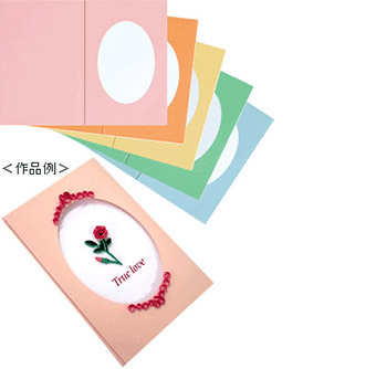 カード台紙