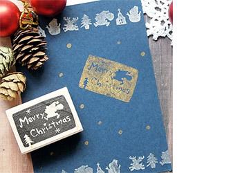 クリスマスカードの可愛い書き方