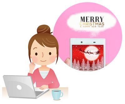 郵送ではなく、メールで送れる無料のクリスマスカード